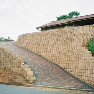 IC Paving and Walling cc wall-after-190x190
